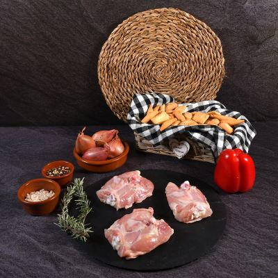 Compra online Contramuslo de Pollo Entero (650 grs. aprox)